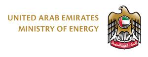 VAE_Ministery_Energy_300x11